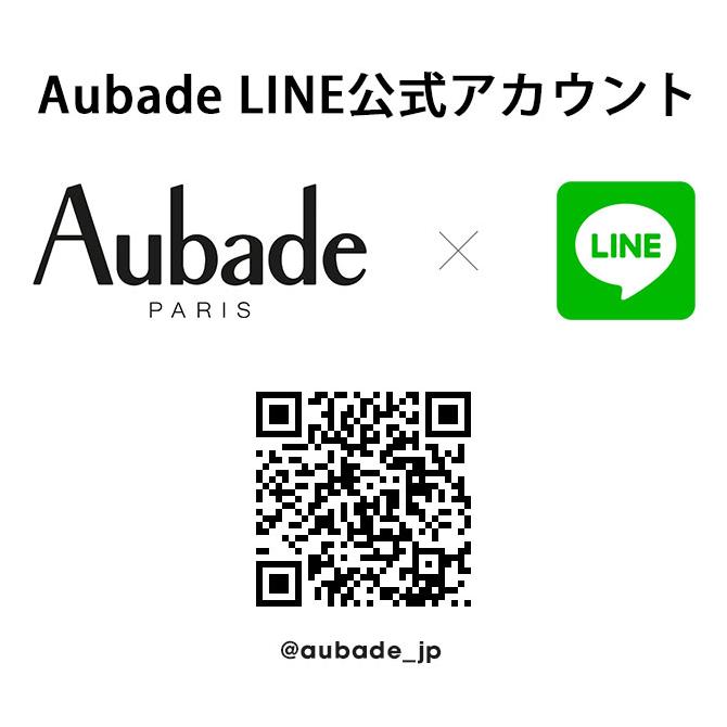 Aubade LINE公式アカウントが登場